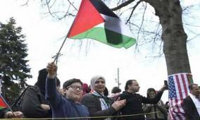 """فعالية فنية افتراضية  في سان فرانسيسكو بعنوان: """"أنا اسمي شعب فلسطين"""""""