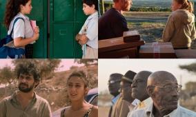 انطلاق فعاليات مهرجان أيام فلسطين السينمائية