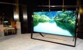 أول تلفاز في العالم مجهز بشاشة قابلة للطي