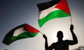 فعاليات عدة  للحملة الأكاديمية الدولية لمناهضة الاحتلال في يوم التضامن مع شعبنا