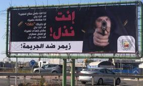 مقتل شاب بإطلاق نار في رهط