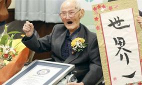 سر الصحة والعمر المديد لدى اليابانيين!
