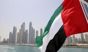 الإعلان عن أسماء وزراء الحكومة الإماراتية 2021