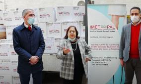 الصحة تتسلم أجهزة ضغط تنفسي بتبرع من جمعية التربية الطبية الدولية