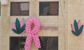 دنيا المركز التخصصي لأورام النساء.. 10 سنوات من التميز والعطاء والمسيرة مستمرة