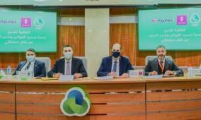 """جوال وشركة """"Jawwal Pay"""" توقعان اتفاقيات للتعاون الإستراتيجي مع بنك فلسطين وشركة """"PalPay"""""""