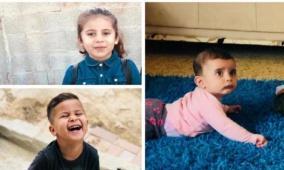 مأساة حورة: تحقيق أولي... أحد الأطفال عبث بولاعة