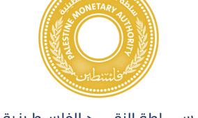 سلطة النقد تطلق حملة لتوسيع خدمات الدفع الالكتروني