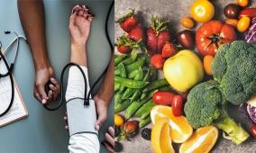 أطعمة تساعد نظامك الغذائي في خفض ضغط الدم المرتفع