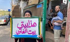 محكمة الاحتلال تؤجل البت في إخلاء منازل الشيخ جراح