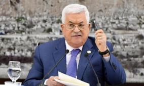الرئيس عباس لأمريكا وإسرائيل: لقد طفح الكيل..
