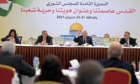 نص البيان الختامي لأعمالدورة المجلس الثوري لحركة فتح