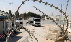 الأمم المتحدة توصي إسرائيل بإلغاء إغلاق معابر غزة