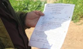 الاحتلال يخطر بهدم غرفتين زراعيتين شمال غرب بيت لحم