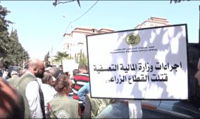 اتحاد المزارعين يعلن البدء بفعاليات احتجاجية ضد وزارة المالية