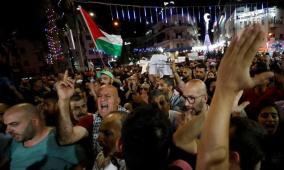 مسيرة في برقين إسنادًا لذوي الشهيد المحتجز جثمانه لدى الاحتلال