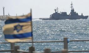 مناورة بحرية عسكرية إسرائيلية مفاجئة