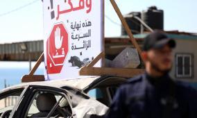 وفاة فتاة بحادث سير وسط قطاع غزة