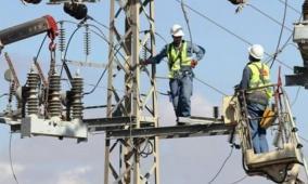 مجلس تنظيم قطاع الكهرباء الفلسطيني يعقد اجتماعه الأول في دورته الجديدة