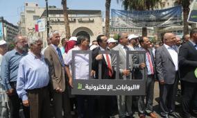 وقفة تضامنية مع المسجد الاقصى ينفذها القطاع الخاص وسط مدينة رام الله