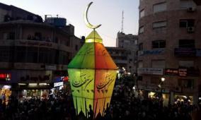 دوام الحكومة خلال رمضان من التاسعة صباحا حتى الثانية