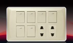 أغطية المقابس الكهربائية قد تصعق الأطفال بتيار 230 فولت