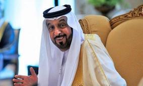 رئيس الإمارات يظهر للعلن لاول مرة منذ 41 شهرا