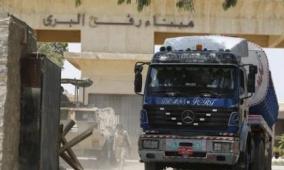 استئناف ادخال الوقود المصري لمحطة كهرباء غزة