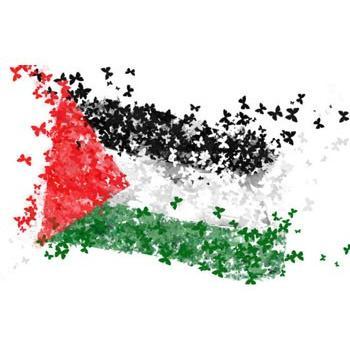 صنع في فلسطين