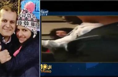 فيديو الاعتداء القاتل الذي أودى بحياة الطالبة المصرية مريم