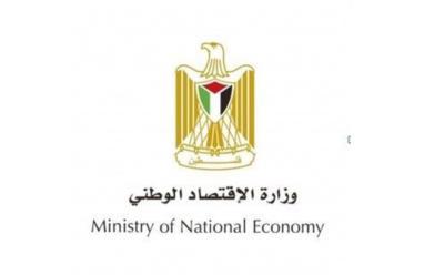 وزارة الاقتصاد الوطني تسجل 147 شركة جديدة وتصادق على 510 شهادة منشأ