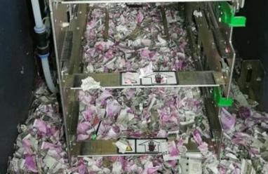 فئران تقتحم صراف آلي  وتأكل 17 ألف دولاراً