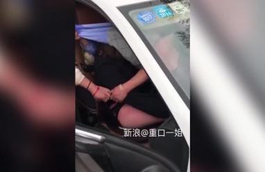 فيديو: إمرأة تضبط زوجها مع عشيقته