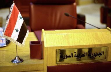 متى تعود سوريا إلى الجامعة العربية؟
