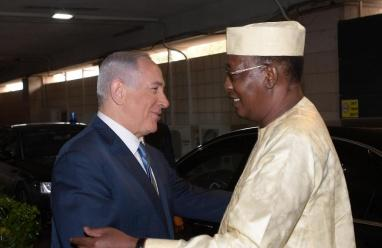 """إسرائيل تعرض """"مساعدة أمنية"""" على تشاد مقابل امتيازات سياسية"""