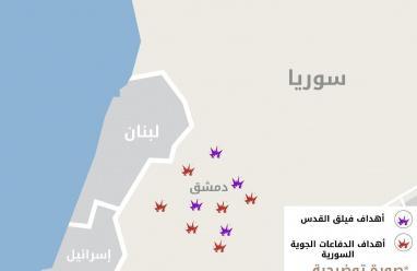 جيش الاحتلال ينشر صورا تظهر خارطة قصفه على سوريا