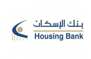 """بنك الإسكان فروع فلسطين يطلق تطبيق """" إسكان موبايل """""""