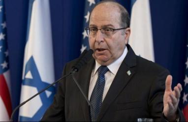 يعلون: نعم للتحالف مع الليكود لكن بدون نتنياهو