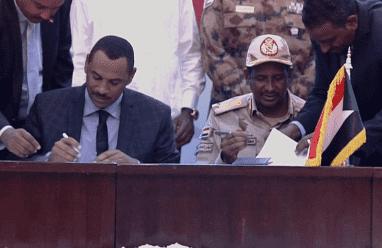 السودان يفتح صفحة جديدة في التاريخ