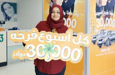 """""""القاهرة عمان"""" يعلن عن الفائز السادس عشر بالجائزة النقدية ضمن """"كل أسبوع فرحة"""""""