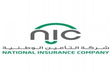 """""""التأمين الوطنية"""" NIC ترعى الإفطار النسوي لدعم صندوق الطالب في جامعة بيرزيت"""