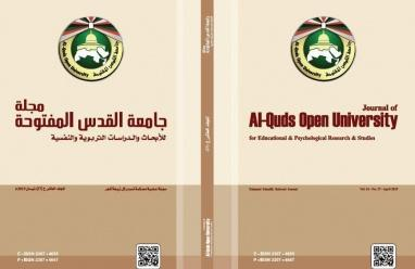 """""""القدس المفتوحة"""" تحصل على معاملات التأثير وتحصد المركز الأول عربياً في مجلاتها"""