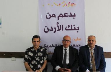 بنك الأردن يدعم توزيع كسوة العيد على الأسر المتعففة والأيتام في غزة
