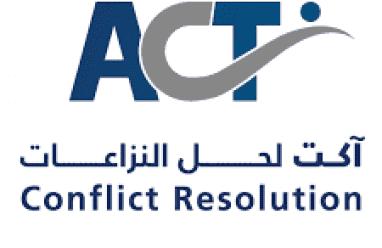 """ACT لحل النزاعات تطلق مشروع التحليل السياسي """" قضايا """""""