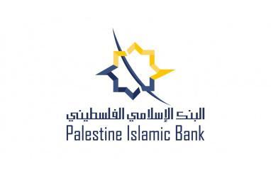 """""""الإسلامي الفلسطيني"""" أفضل بنك إسلامي وأفضل بنك رقمي في فلسطين للعام 2021"""