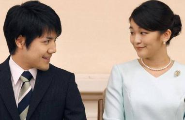 أميرة يابانية تتخلى عن مليون دولار للزواج من زميلها!