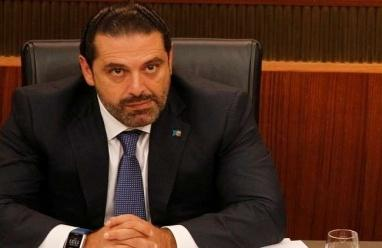 الحريري يتراجع عن الاستقالة