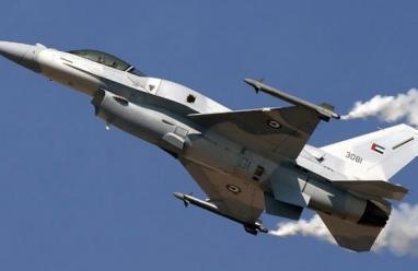 مقتل طيارين اماراتيين في سقوط طائرة عسكرية باليمن