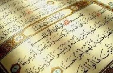 فلسطين تحصل على المركز الأول في مسابقة حفظ القرآن في دبي