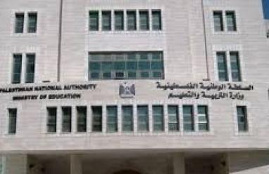 قطر تبلغ فلسطين بحاجتها لمعلمين وإداريين